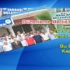 AK Parti Yasayı Meclisten Geçirirse, Belde Belediyelerinin Durumu